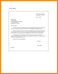 100 100 business letter sle block best sle of cover