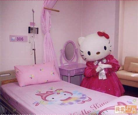 hello chambre hello sponsoring d 39 un hopital en chine marketing chine