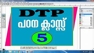 Dtp Padhana Class    Pagemaker Dtp Malayalam Tutorial Part 5