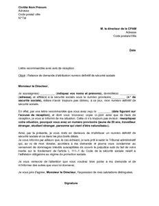 modèle de lettre de relance pour un emploi modele lettre de relance modele lettre de travail