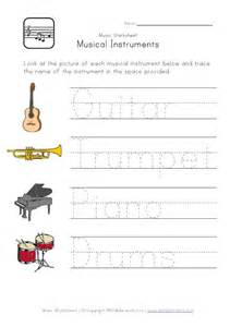 HD wallpapers free music worksheets for kids