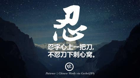 beautiful chinese  japanese kanji words