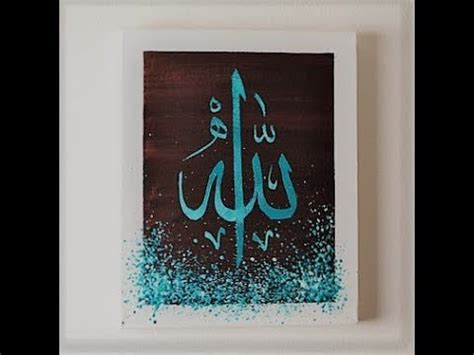arabic islamic calligraphy art allh youtube