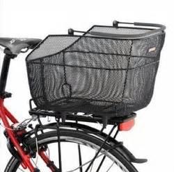 Fahrradkörbe Für Vorne : indo harga home ~ Kayakingforconservation.com Haus und Dekorationen
