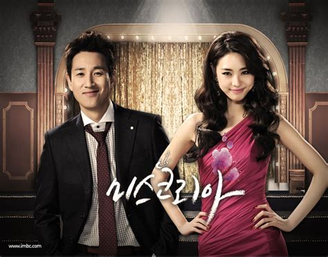 Miss Korea / Korean Drama /미스 코리아 드라마 | Miss korea, Korean ...