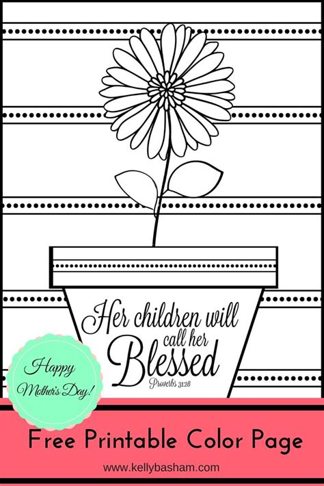 printable adult coloring page  inspirational