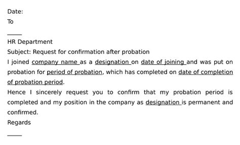 request letter  confirmation  probation