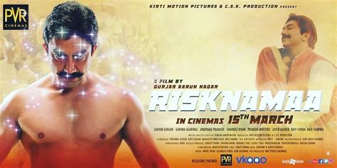 risknamaa box office collection box office report