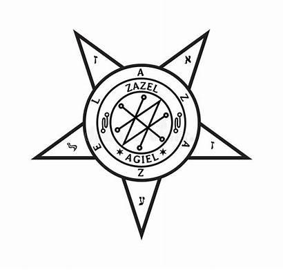 Magic Azazel Sigil Pentagram Devil Rules Vector