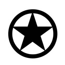 Yellow Five-Pointed Star Logo