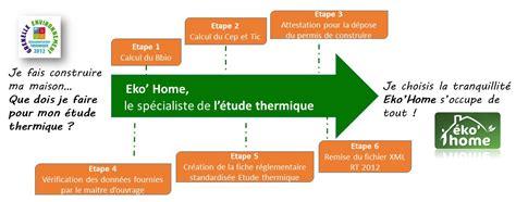 bureau etude thermique bureau etude thermique rt 2012 28 images ferrer andr