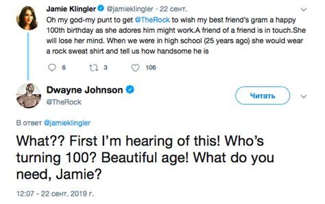 Cik jauki! Duane Johnson apsveica ventilatoru viņa ...