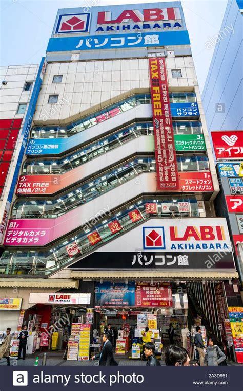Labi Akihabara Stock Photos & Labi Akihabara Stock Images ... | Akihabara, Traveling by yourself ...