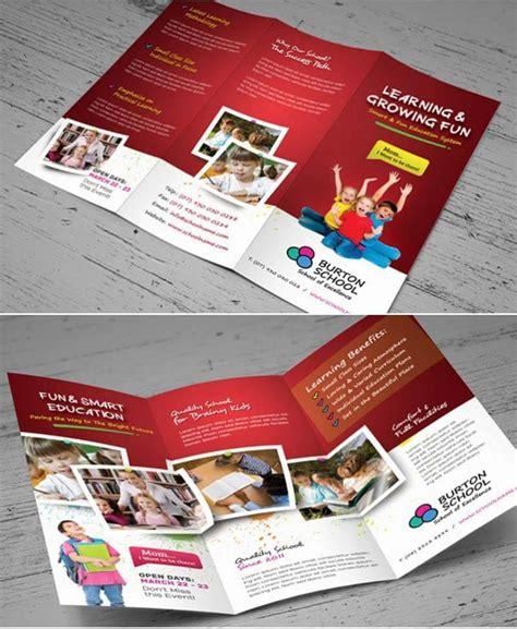 contoh brosur  bahasa inggris