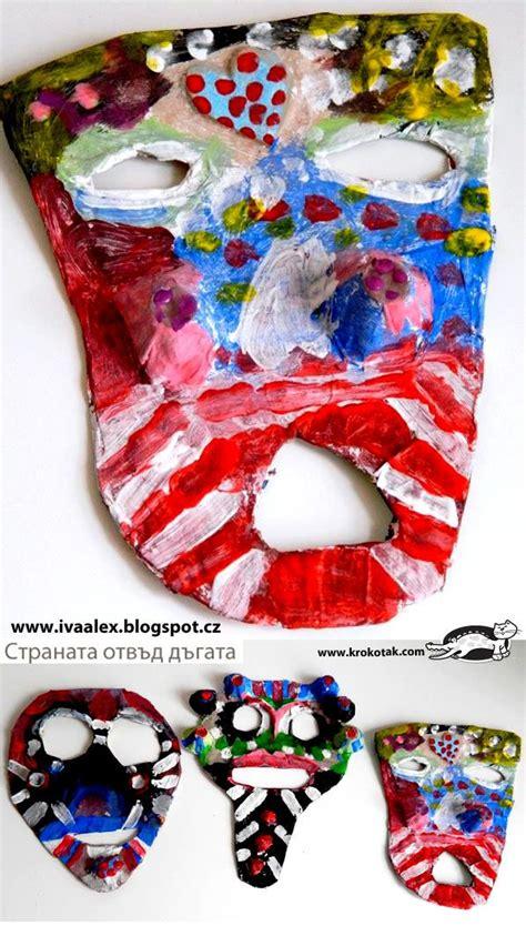 afrikanische masken basteln afrikanische masken aus pappe und eierschachteln basteln