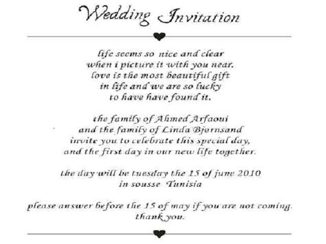 wedding invitation cards wordings  friends wedding