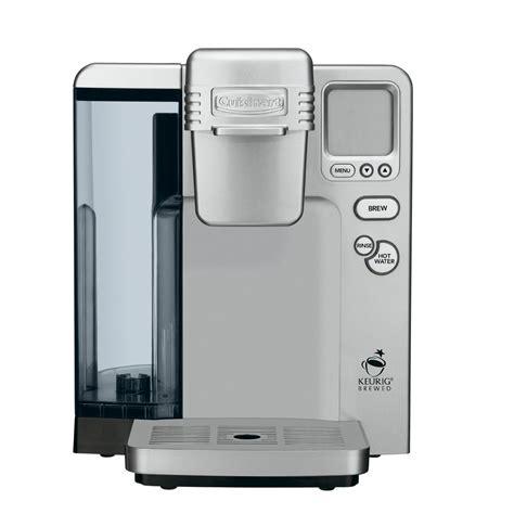 Cuisinart Single Serve Coffee Maker (SS 700)   Best Single Serve Coffee Makers