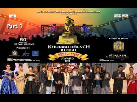 Global Nepali Film Award 2016 Colorado Usa (part 1) Youtube