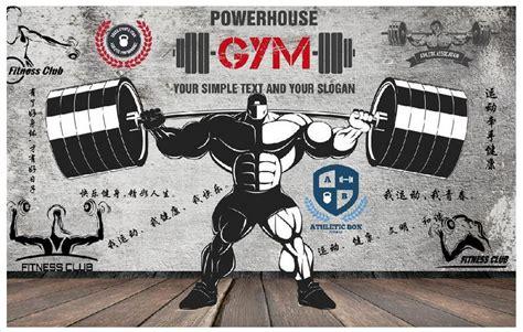 photo wallpaper  murals wallpaper  walls   gym