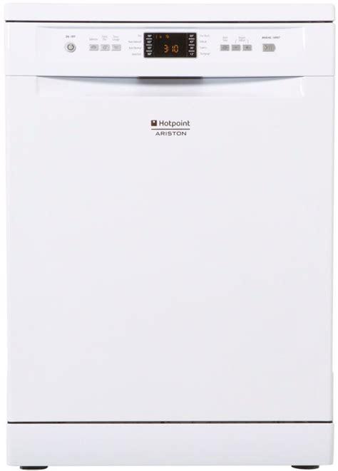 lave vaisselle comparatif qualite lave vaisselle qualite prix 28 images comparateur de prix lave vaisselle comparateur lave