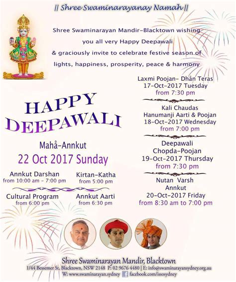 diwali celebrations programme world shree swaminarayan