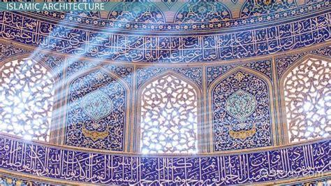 islamic art architecture history characteristics