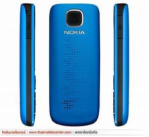 Mobile Mania: Nokia 2690