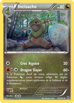 incisache coffre des dragons encyclop 233 die des cartes du jcc www fr