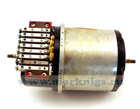 Подключаем электроприборы правильно Электрика от А до Я Каталог статей по электрике Компания Электро911