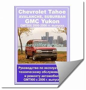 Chevrolet Tahoe 2000