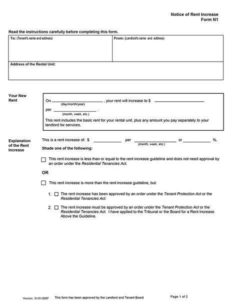 ontario notice  rent increase form  ez landlord forms