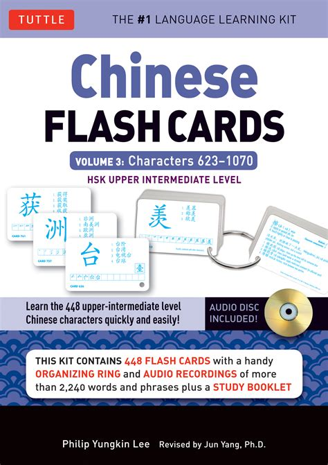 Tuttle Publishing Releases Much Anticipated Third Set Of Its Best Selling Chinese Flash Cards Series