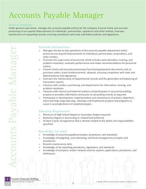 accounting finance descriptions