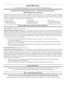 best sle of hr resume exle human resources business partner resume free sle