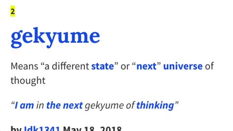 How To Pronounce Gekyume, What Does Gekyume Mean Youtube