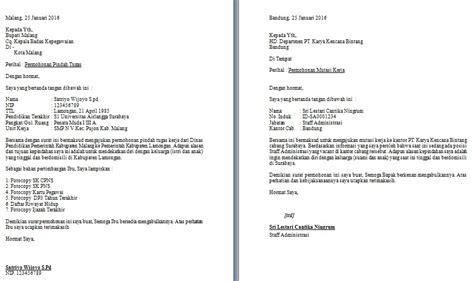contoh surat dinas mutasi sle resume minta kerja proofreadingwebsite web fc2