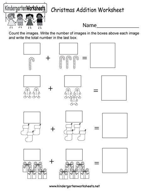 printable christmas addition worksheet  kindergarten