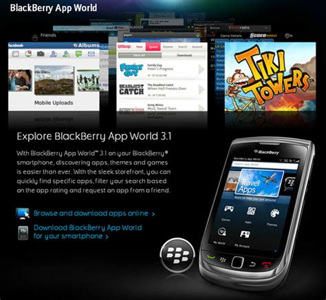 blackberry app world 3 1 comes with gifting options wifi only support 187 momblogger momblogger