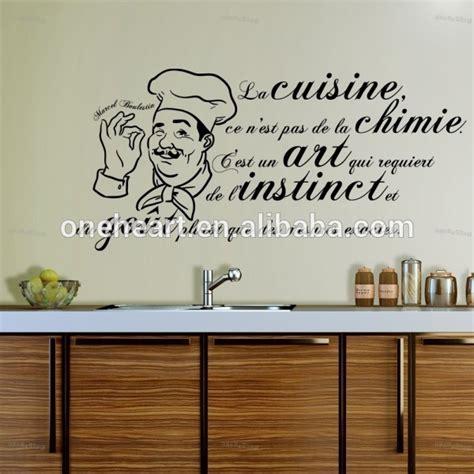proverbe cuisine humour amovible vinyle accueil wall sticker cuisine wall sticker sticker 3d home decor lettre auto