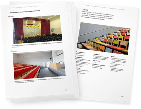 Comprehensive guide to school design from Art Lebedev's ...