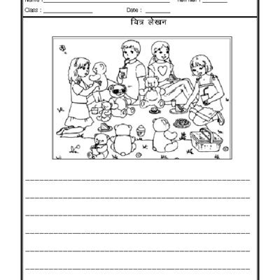 a2zworksheets worksheets of creative writing