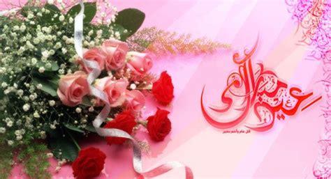 world islam zone beautiful  eid ul fitr