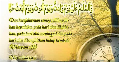 kata ucapan selamat ulang  ucapan selamat ulang  islami