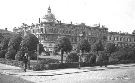 Площадь Роз (латыш. Rožu laukums) до начала Второй мировой ...