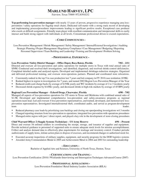 resume for a loss prevention officer loss prevention