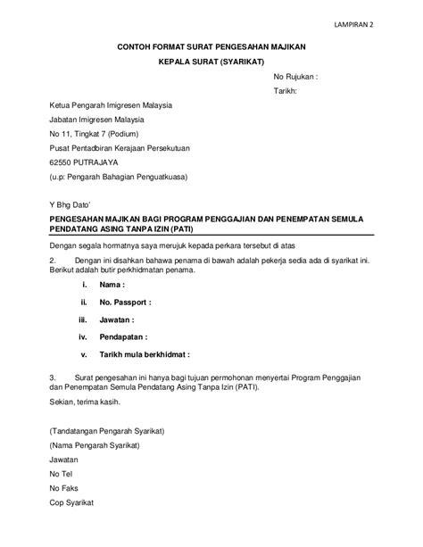 contoh format surat pengesahan majikan