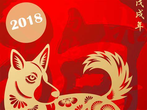 das chinesische horoskop  das jahr des erde hundes