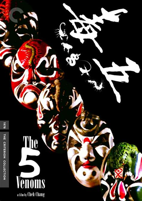 The Five Deadly Venoms Kung Fu Movie Fun Super Cool Masks