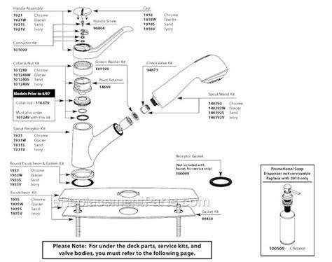 Moen 7385 Parts List and Diagram : eReplacementParts.com