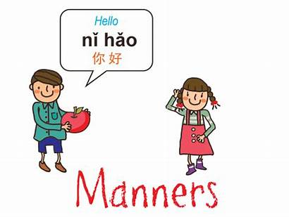 Manners Chinese Xie Lesson Listen Repeat Learning